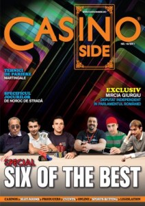 Casino-Inside-19-cover