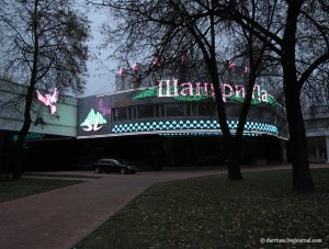 shangrila belarus