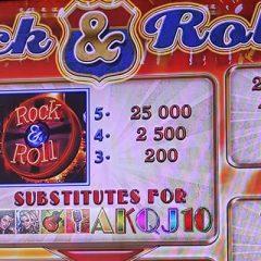 Jocul la un slot-machine JPL