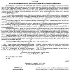 (Română) A fost publicat în Monitorul Oficial Ordinul Președintelui ONJN cu privire la Aprobarea Condițiilor Minime Tehnice de Verificare a Mijloacelor de Joc!